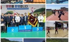 2019 전라북도장애인체육대회